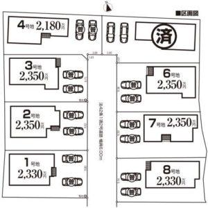 小郡区画図